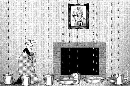соответчик при затоплении квартиры